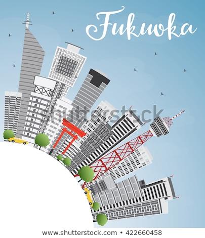 Fukuoka Skyline with Gray Landmarks, Blue Sky and Copy Space.  Stock photo © ShustrikS