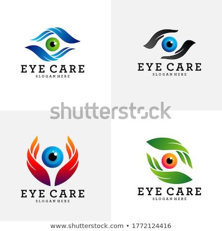 Szem törődés vektor logoterv branding arculat Stock fotó © Ggs