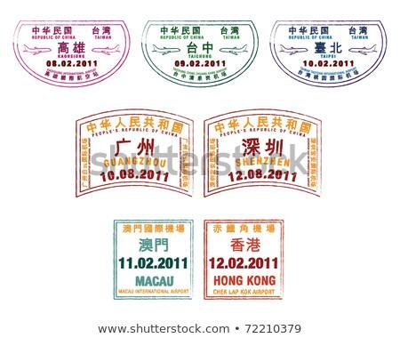 passport stamps - macau and china Stock photo © jeayesy