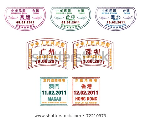 паспорта марок Китай путешествия штампа Азии Сток-фото © jeayesy