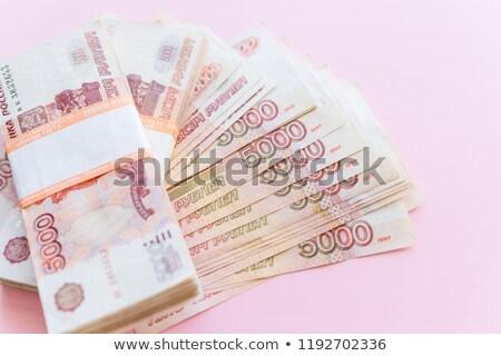 Background of money pile 5000 russian rouble Stock photo © boroda
