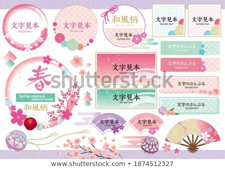 cseresznyevirág · gyönyörű · tavasz · természet · jelenet · japán - stock fotó © carodi
