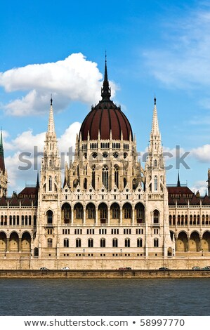 Будапешт · парламент · здании · Венгрия · сумерки · ночь - Сток-фото © nneirda