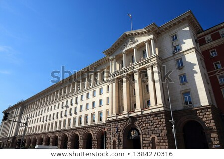 The Council of Ministers in Sofia Stock photo © magraphics