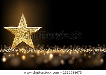 золото награда стилизованный конкуренция победителем успех Сток-фото © tracer