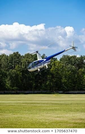 Pequeño helicóptero cielo aeropuerto nube volar Foto stock © Ustofre9