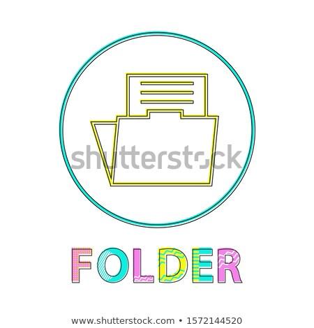 Carpeta lineal icono plantilla moderna aplicación Foto stock © robuart