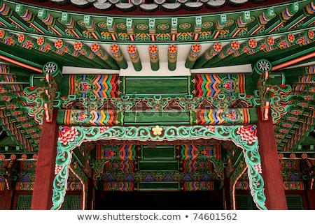 budist · tapınak · Güney · Kore · seyahat · Asya · din - stok fotoğraf © travelphotography
