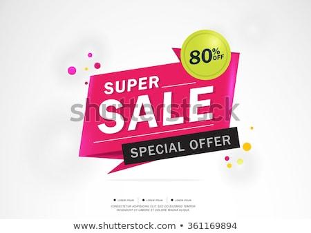 big sale button stock photo © marinini