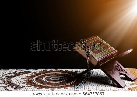 Holy Quran with beads  Stock photo © neirfy