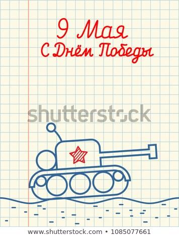 Cartão mão desenho caderno papel militar Foto stock © popaukropa