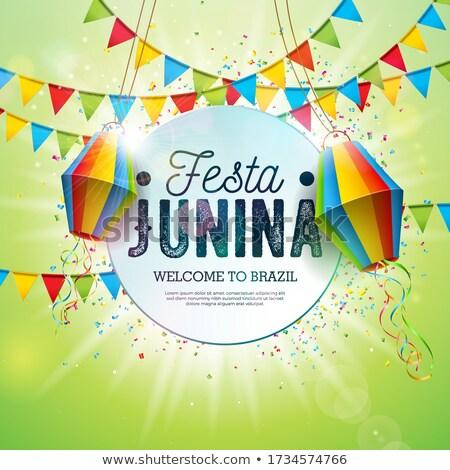 Festa Junina Yellow Shiny Banner Design Foto stock © articular