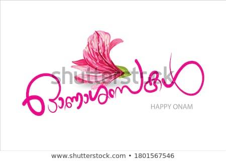 festival · cartão · floral · decoração · abstrato · projeto - foto stock © sahua