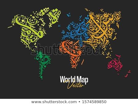 violenza · Medio · Oriente · mappa · paesi · Egitto · Siria - foto d'archivio © deyangeorgiev