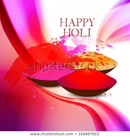 Festival mooie swirl grunge kleurrijk golf Stockfoto © bharat