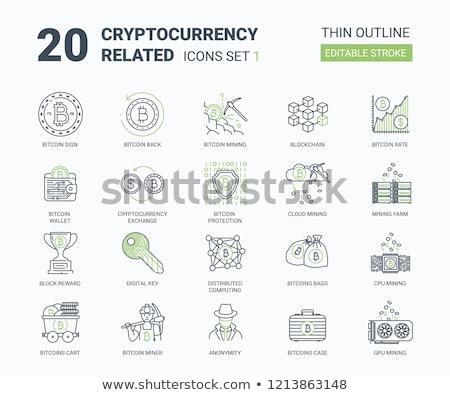 Stockfoto: Icon · moderne · computer · netwerk · technologie · teken