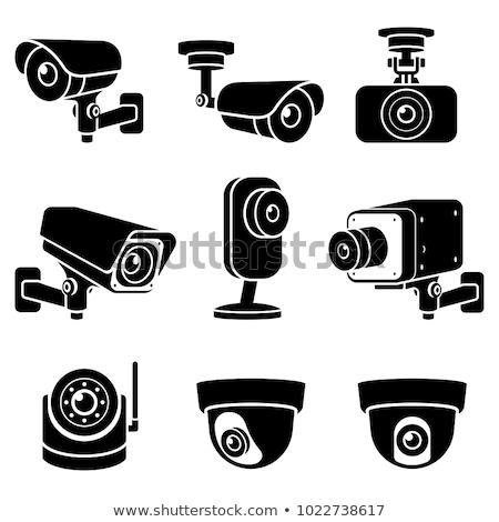 Outdoor surveillance camera Stock photo © stevanovicigor