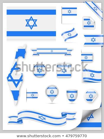 Banderą Izrael odznakę ilustracja tle biały Zdjęcia stock © colematt