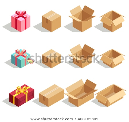 Closed Parcel Packaging Presents, Empty Gift Icon Stock photo © robuart