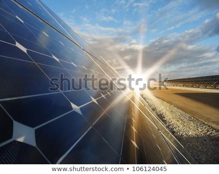 Power plant using renewable solar energy with sun Stock photo © galitskaya