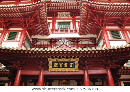 Buddha Tooth Relic Chinese Temple Door Stock photo © davidgn