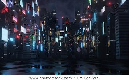 Downtown at night Stock photo © Nejron