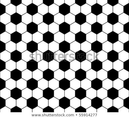méz · fésű · vektor · végtelen · minta · hatszög · csempe - stock fotó © beholdereye