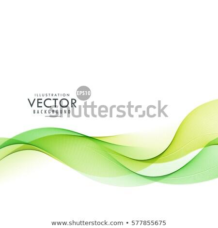 green line waves blending together Stock photo © SArts