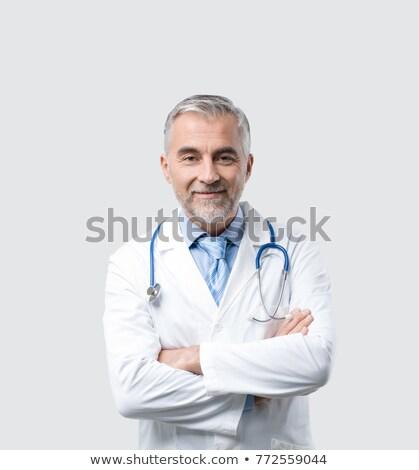 Portrait médecin souriant caméra hôpital homme Photo stock © wavebreak_media