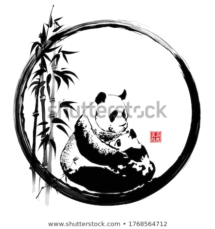 Panda naturaleza marco ilustración hoja fondo Foto stock © bluering