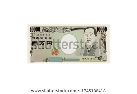 Jen Uwaga ilustracja japoński ceny finansów Zdjęcia stock © Blue_daemon