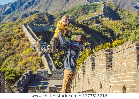 Boldog derűs örömteli turisták apa fiú Stock fotó © galitskaya