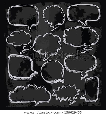 Chalkboard - Think Cloud Stock photo © kbuntu