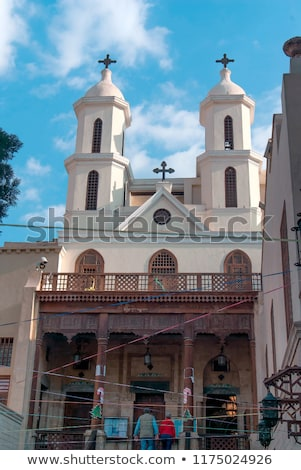 Small cell of coptic church in Jerusalem, Israel. Stock photo © rglinsky77