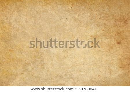 Klasszikus papír űr szöveg kép könyv Stock fotó © oly5
