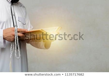 moslim · man · lezing · geconcentreerde · moderne · kantoor - stockfoto © jasminko