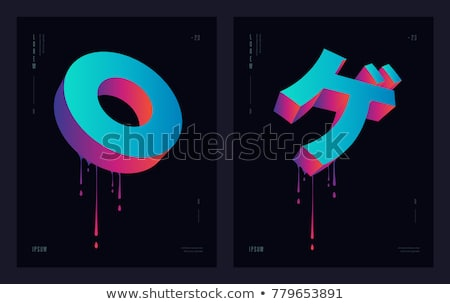 red and black contrast circles abstract background stock photo © saicle