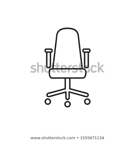 事務椅子 行 アイコン 白 ビジネス オフィス ストックフォト © Imaagio