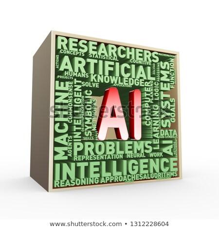 3d Artificial intelligence AI wordcloud Stock photo © nasirkhan