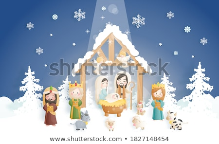 Nativity Scene Wise Men Christmas Cartoon Stock photo © Krisdog
