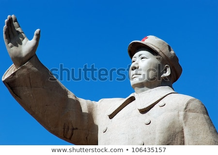 Chairman Mao's Statue Stock photo © bbbar