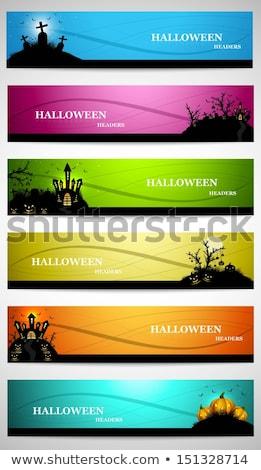 Streszczenie jasne kolorowy zestaw sześć halloween Zdjęcia stock © bharat