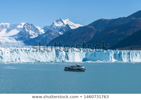 Tekne buzul görmek bir park karşı Stok fotoğraf © faabi