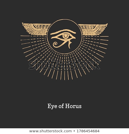 Horus Stock photo © adrenalina