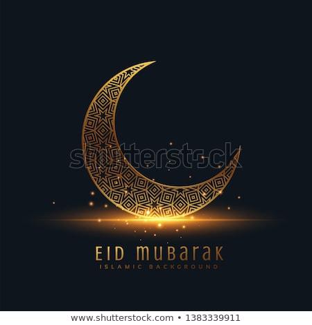 golden decorative eid mubarak dark greeting Stock photo © SArts