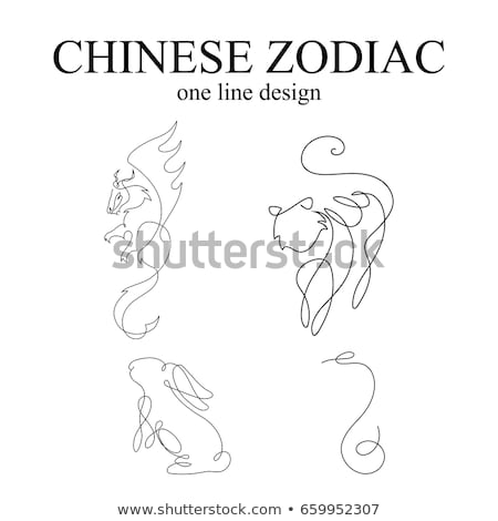 Chinese new year, minimalistic design with dragon Stock photo © marish