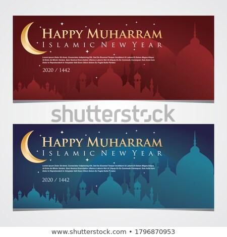 happy muharram celebration banner for muslim religion Stock photo © SArts