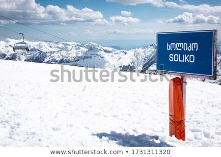 Sign gondola in the snowy mountains Stock photo © Ustofre9