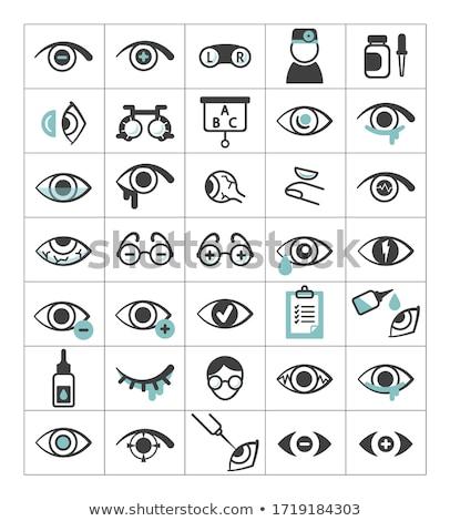 Orvosi szem törődés szemorvos optometrikus mászik Stock fotó © Lightsource