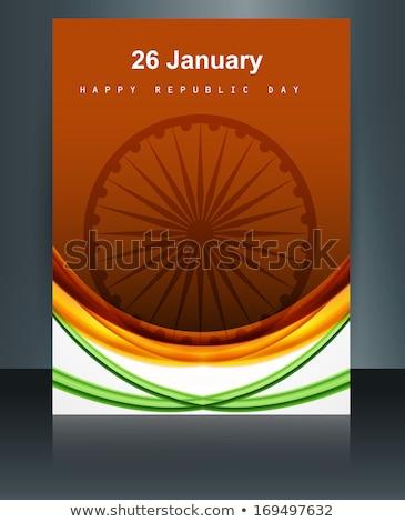 Parlak güzel Hint bayrak dalga broşür Stok fotoğraf © bharat